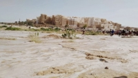 وفاة مواطن غرقا في مجرى سيل بوادي حضرموت وإنقاذ امرأة