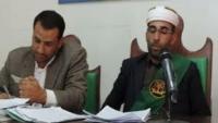 محكمة حوثية تقر أحكاما بالإعدام على 40 برلمانيا وضابطا في الجيش