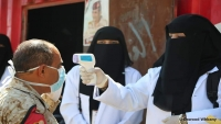 كورونا في تعز المحاصرة.. مخاوف وضغوط نفسية وإجراءات احترازية فردية (تقرير)