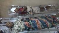 الحديدة .. مقتل طفلين بانفجار لغم أرضي قرب منزلهما بمديرية الدريهمي