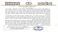 مؤتمر حضرموت الجامع يدعو لوقف الاقتتال وحقن دماء اليمنيين