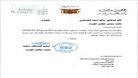 """صراع نفوذ.. رئيس الحكومة يوقف التعامل مع وزير النقل """"الجبواني"""""""