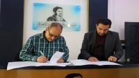 مؤسسة الشيخ المخلافي توقع مذكرة تفاهم مع مكتب الصحة بتعز لمواجهة وباء كورونا