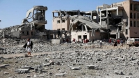 Lawyers file evidence of Yemen war crimes in 3 jurisdictions