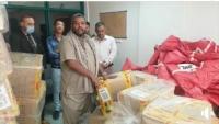مصادرة كمية جديدة من الكمامات الطبية في مطار عدن كانت بطريقها إلى الخارج
