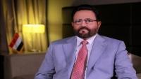 العرادة: مأرب عصيّة على الاجتياح الحوثي