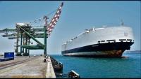 عمال ميناء عدن يعلقون العمل بعد اعتداءات قوات مدعومة إماراتيا