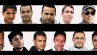 نقابة الصحفيين تطالب بالإفراج عن الصحفيين المختطفين تفاديا من انتشار كورونا