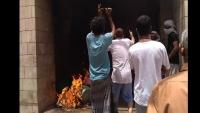 شغب في السجن المركزي بسيئون احتجاجاً على تأخر إجراءات الإفراج