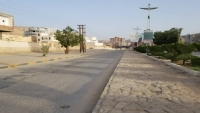 محافظ حضرموت يعلن رفع حظر التجوال اليوم الجمعة