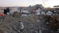 مقتل وإصابة أربعة مدنيين بغارة للتحالف في صعدة