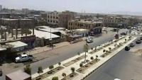 شرطة مأرب تعلن القبض على عصابة مخدرات في مديرية الوادي
