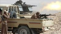 مقتل وإصابة أكثر من 25 حوثياً في مواجهات مع الجيش بصرواح