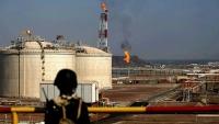 جماعة الحوثي تقصف شركة النفط في كوفل