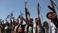 العام السادس من حرب غيّرت وجه اليمن