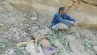 صعدة.. جماعة الحوثي تعلن مقتل أربعة مدنيين من أسرة واحدة بقصف سعودي