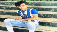 مقتل شاب برصاص مليشيات الحزام الأمني في عدن