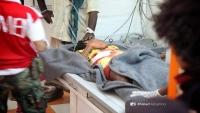 الحوثيون ينفون استهداف السجن المركزي في تعز