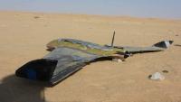 إسقاط طائرة مسيرة تابعة لجماعة الحوثي في صعدة