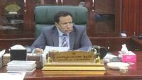 محافظ المهرة يدعم لجنة الطوارئ بـ100 مليون ريال لمواجهة كورونا