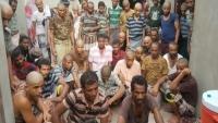 جماعة الحوثي تعلن إفراجها عن 70 أسيرا و1600 سجين