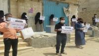 وقفة احتجاجية في مأرب تطالب بإغلاق أسواق القات