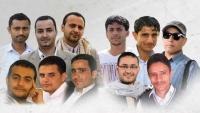 تنديد واسع بأحكام إعدام صحفيين مختطفين لدى الحوثيين منذ خمسة أعوام