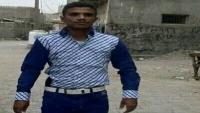 جماعة الحوثي تعدم شاباً في الحديدة بتهمة قتل ملفقة