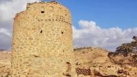 اليمن يدين تفجير الحوثيين قلعة القوباء الأثرية بمدينة حجة
