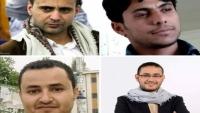 البركاني: أحكام الإعدام بحق الصحفيين خطوة تصعيدية تعكس استهتار الحوثيين بقرارات مجلس الأمن