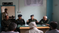 توجيهات بتشديد الإجراءات الأمنية في محافظة تعز