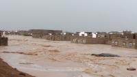 محافظ مأرب يخصص 150 مليون ريال لمساعدة متضرري السيول