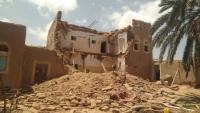 وفاة وإصابة خمسة مواطنين بينهم نساء في انهيار منزل بمأرب