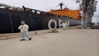 وصول سفينة وقود تقل 37 ألف طن ديزل إلى ميناء الزيت لكهرباء عدن