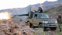 الجيش يسيطر على مناطق جديدة في محافظة الضالع