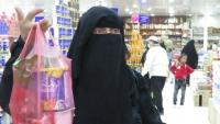 مأرب تستقبل رمضان بنصف فرحة.. بين لظى الفقر وارتفاع الأسعار (تقرير)