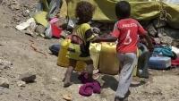 الأمم المتحدة: انكماش اقتصاد اليمن 50% جراء الصراع