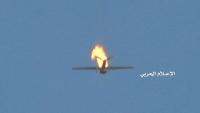 """جماعة الحوثي تعلن إسقاط طائرة """"تجسس"""" للتحالف بالحديدة"""