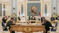 الحكومة: تعنت الانتقالي من تنفيذ بنود اتفاق الرياض يخدم مشروع إيران التوسعي