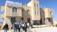 الشركة اليمنية للغاز تقدم أجهزة ملاحية وأخرى للتنفس الصناعي لشبوة