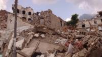 جماعة الحوثي تفجر منزل مواطن في الضالع