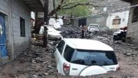 الأمم المتحدة تعلن الشروع في مساعدة الحكومة لإنجاد عدن