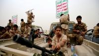 جماعة الحوثي تعلن إفراجها عن 31 مختطفا في تعز