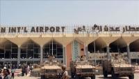 """""""الانتقالي"""" يتوعد باستهداف الوفد الحكومي الذي يعتزم زيارة عدن"""