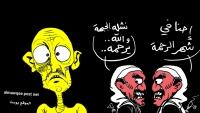 كاريكاتيرات عن الوضع المعيشي لليمنيين في رمضان
