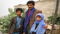 منظمة دولية تسلط الضوء على معاناة الأطفال في اليمن جراء الحرب (ترجمة خاصة)
