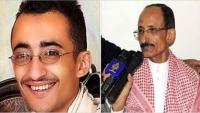 """الصحفي """"يحيى الجبيحي"""" يكتب رسالة إلى نجله حمزة المعتقل في سجون الحوثي"""