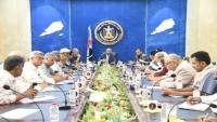 """الحكومة: إعلان """"الانتقالي"""" عزمه إدارة الجنوب تمرد مسلح وانسحاب تام من اتفاق الرياض"""