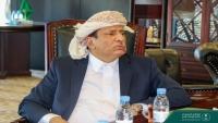 """سلطات المهرة: إعلان """"الانتقالي"""" انقلابعلى الشرعية واتفاق الرياض"""