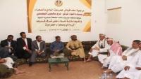 """حلف قبائل حضرموت يرفض إعلان """"الانتقالي"""" تفعيل الإدارة الذاتية"""